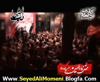 http://seyedalimomeni1.persiangig.com/image/71.jpg